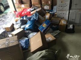 温州---意大利  包清关,包海关关税,包寄到,国际快递业务
