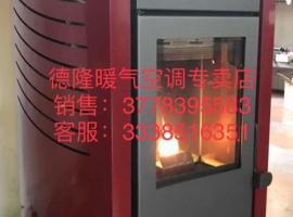 Gree 品牌、General Fujitsu富士通将军品牌变频冷暖空调,原装正品、保修2年-5年