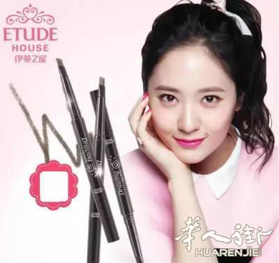 这8种韩妆在韩剧里经常出现,你试过吗?