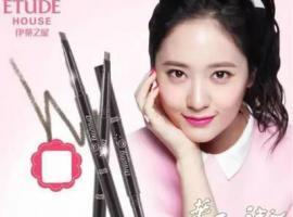 韩国代购 赴韩采购归来,大量现货  (最新更新 百元以内的韩国化妆品竟然有如此性价比!)