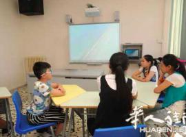 "Napoli中意""东方""双语私立幼儿园+私立小学招生公告"