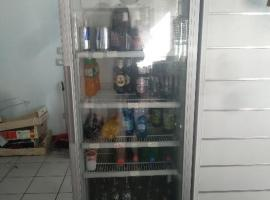 出售二手称和冰箱