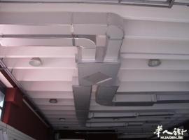 振华空调 专业安装 销售 代理大金 三菱 格力 海尔 松下