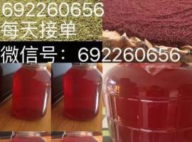 有自家做的糯米酒,月子酒,黄粬,红粬出售联系:692260656