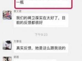 胡庆余堂养生食品膏(详细加微信咨询微信号:chenshaoyan313181)