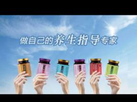 胡庆余堂食品养生膏(详细咨询加微信:chenshaoyan313181