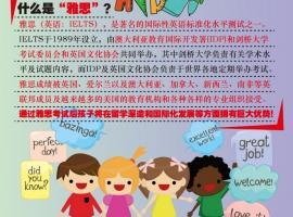 米兰孝德中文学校常年火爆招生中!!!ASSOCIAZIONE CULTURALE CINESE XIAODE
