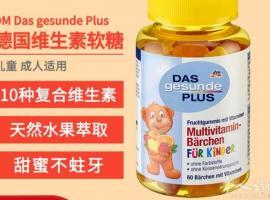 嗨,本人现在代购一些德国物品,也可以发图咨询你要的德国货,比如hipp喜宝的奶粉