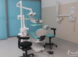 普拉托TAVOLA阳光医疗中心
