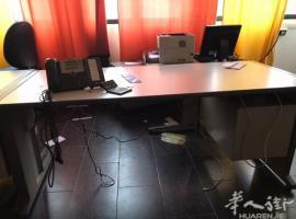米兰边日光灯电脑桌椅钢琴电线盒便宜买有意来电377