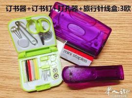 回国甩卖-蓝牙键盘 折叠椅 等(自取)