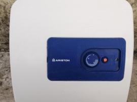 已改gas,出售全好的阿里斯顿洗手宝热水器,15欧元