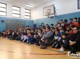 意大利米兰龙甲教育各校区2019年秋季招生通告-中文、意大利语、英语、数学、钢琴、兴趣课程