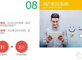 Pointsme 智能点餐系统,餐馆经营好伙伴.5
