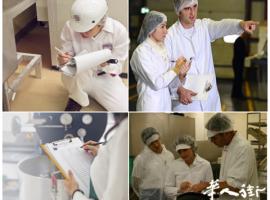 优悦:酒牌卫生培训专家 PERMIS D'EXPLOITAT/HACCP卫生系统