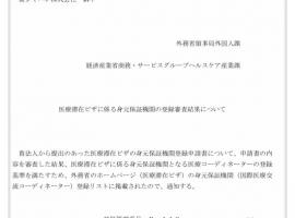 【福利贴】新氧旗下专业日本整形服务商强势进驻欧洲!爱美的宝宝们快来围观!