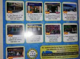 西班牙murcia本土产床垫品牌dulce sueño, 拥有50年生产资质和欧洲OEKO-TEX证书,产家直销