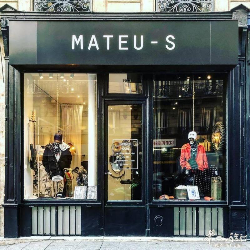 巴黎9区近老佛爷41平好店转让 其他行业,代理中介,服饰鞋包,店铺转让,地理位置 第1张图片