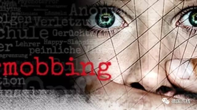 八分之一德国青少年曾遭网络霸凌 五分之一想自杀 - amen1523 - 雨山诗画