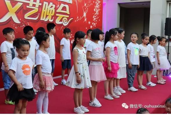 """意大利国际教育文化交流协会欢庆""""六一""""文艺汇演圆满成功 ..."""