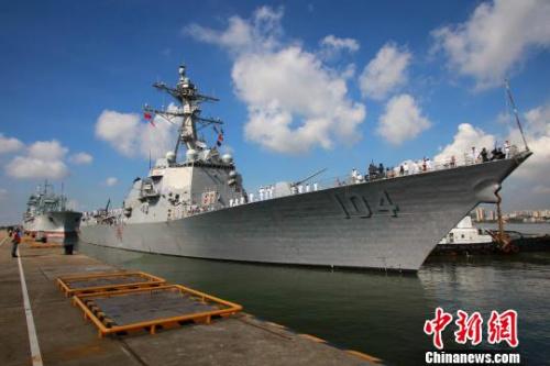 美媒:美舰到访湛江显示中美两军恢复舰艇互访