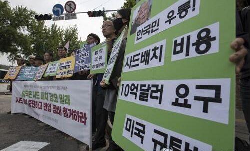 """韩民众反对萨德 在野党拿""""苏共""""作比喻遭批"""