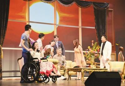 美国华人自编音乐剧庆祝父亲节