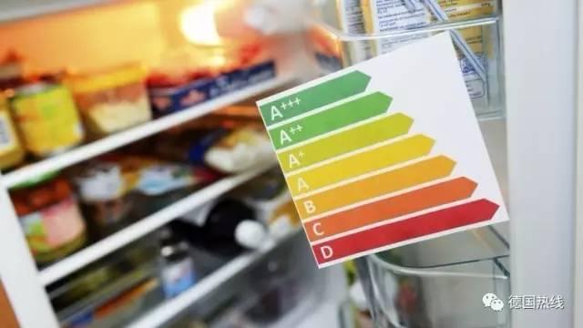 德国电器能源等级标签即将变身 A是最节能的型号