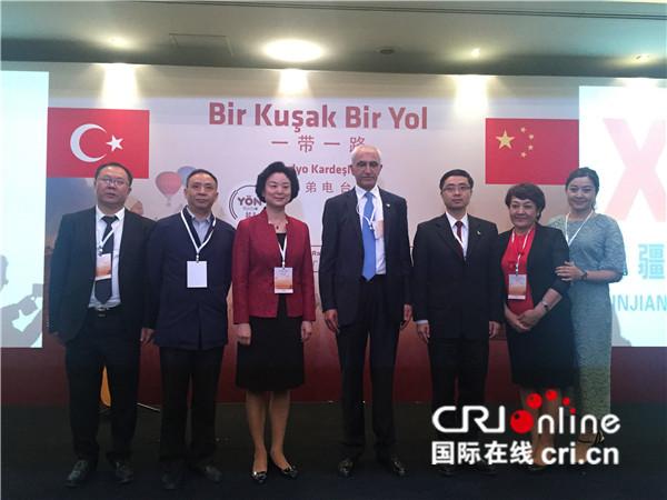 维吾尔语《中国之声》土耳其开播十周年纪念仪式在伊斯坦布尔举行 ...