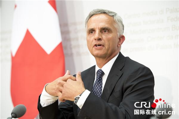 瑞士外长宣布将于今年10月底辞职