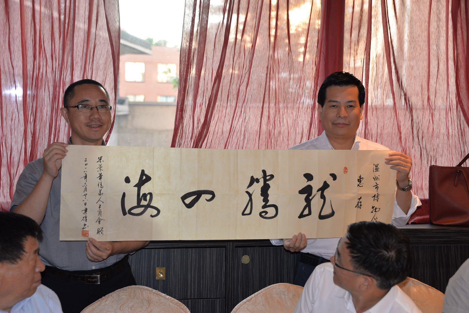 世界温州人博物馆展品征集座谈会在米兰举行 温籍侨胞踊跃捐献 ... ... ... ...