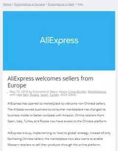 阿里巴巴布局意大利,向商家开放AliExpress,未来即将到来!