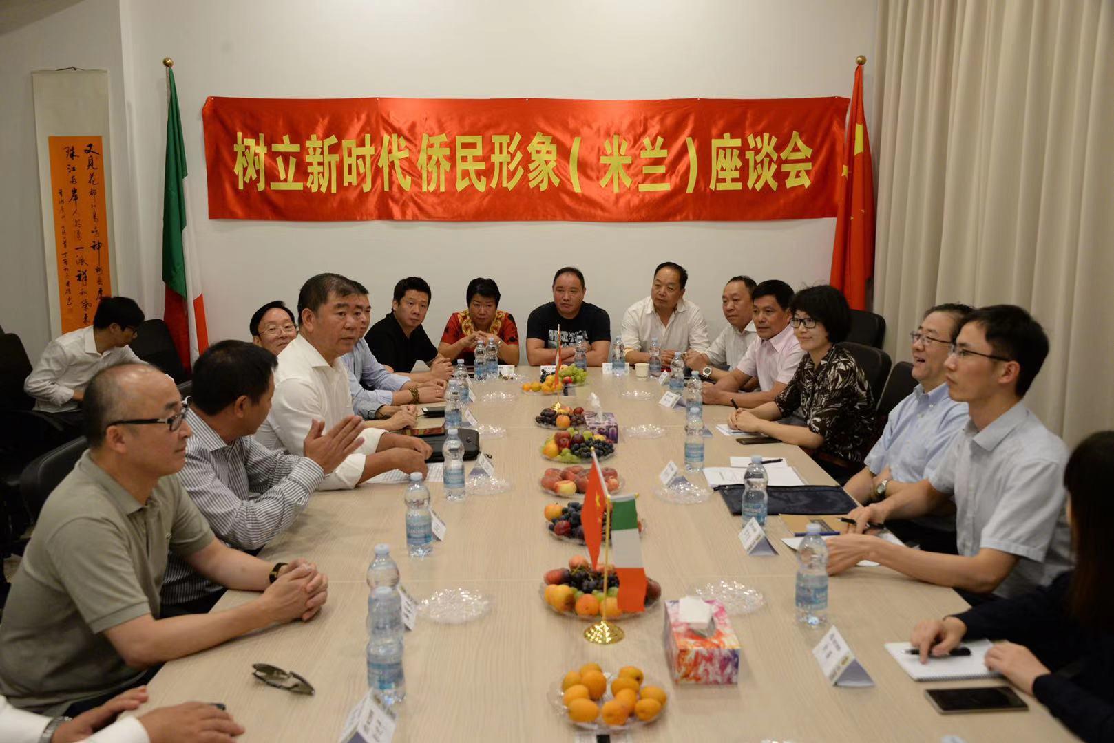 中华海外联谊会代表团到访米兰 董传杰团长提六点希望