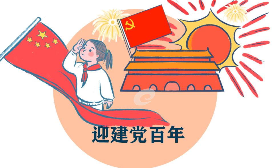 关于举办中国历史和书法艺术讲座的通知