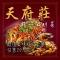 精心做川菜 烤鱼/干锅 超值美味双人套餐 仅售29.9欧